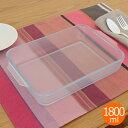 セラベイク レクタングルロースター M 1800ml 耐熱ガラス グラタン皿 オーブン皿 耐熱