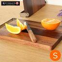 楽天FavoriteStyle〜キッチン・雑貨〜カッティングボード 木製 S アカシア まな板 まな板スタンド付き ケヴンハウン D-STYLE