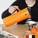 【クーポン配布中】 ステルトン クラシック ジャグ バキュームジャグ 1L stelton 卓上 魔法瓶 ポット ジャグ 保温 保冷 北欧 おしゃれ