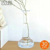 ホルムガード フラワーベース オールドイングリッシュ ソリティアベース クリア H30cm 一輪挿し 花瓶 花器 北欧 HOLMEGAARD Old English 4U7-4343809