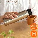 Mokuneji モクネジ x SUS gallery サスギャラリー ステンレスボトル Mサイズ 270ml 魔法瓶 水筒 Bottle MJ-BTL-M