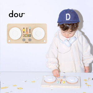 dou? little DJ #003(木のおもちゃ 出産祝い 赤ちゃん