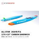 """2020 STARBOARD スターボード ALLSTAR 12'6""""×23"""" CARBON SANDWICH サップ SUP【サップボード パドルボード supボード スタンドアップパ.."""
