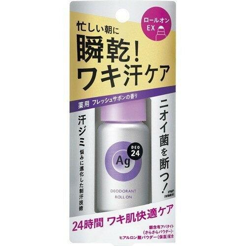 【まとめ買いがお得!】資生堂 エージーデオ24 デオドラントロールオン EX (フレッシュサボンの香り) (医薬部外品)40mL Shiseido AG DEO24 x36個セット 4901872460748