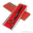 高級 御散髪鋏 185mm ステンレス製 散髪はさみ 【同梱2個までメール便可能】