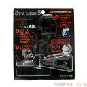 コンテック STY-LED5 マルチアームクリップ SE-05 ※※※LEDライトは付属いたしません※※※ お手持ちのLEDライトを装着できます!