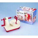 味わい食房 りんごの皮むき器 (回転式) ARK-650 使用範囲 5.5〜11.5cmのりんご・ナシなど 簡単!家庭用りんご皮むき器