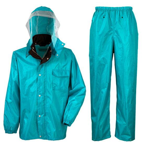 ディフェンドレインスーツ(上下セット) #3293 男女兼用 雨の日の通勤・作業などに最適! 総裏メッシュでベタツキ感を緩和! 水の侵入をディフェンス!充実機能の雨合羽上下セット!