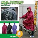 ハイポンチョ #3340 フリーサイズ 不意な雨でも気軽に簡単着用! 自転車通勤・通学、犬のお散...