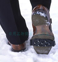 ニュー・携帯簡単スパイク収納袋付左右1組簡易型の靴装着用スパイク靴の滑り止め雪道・凍結道路での転倒防止に!