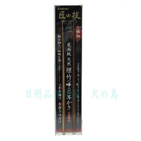 グリーンベル 匠の技 最高級天然煤竹(すすたけ)...の商品画像