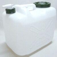 MDタンクコック付ウォータータンク20L非常災害対策用コック付ポリ容器飲料水の備蓄用ポリタンクに