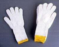 おたふく手首長軍手(12双組)防災用・作業用などに使える綿軍手手首ケガ、袖口の汚れを防止しやすい軍手