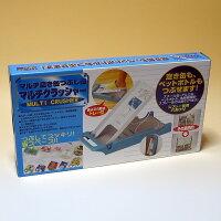 マルチクラッシャー空き缶つぶしペットボトルつぶし兼用空き缶もペットボトルもつぶせるマルチ空き缶つぶし器日本製特許取得商品