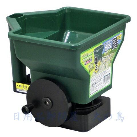 ガーデンスプレッダーGSR-1肥料・種子簡易散布機