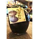 大粒ブラックオリーブ ギリシャ産 種抜き 鉄分豊富 370g