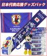 【数量限定】日本代表応援グッズパック ver.2【サッカー サポーター グッズ 】