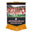 【 3 0 % O F F 】ラグビー日本代表 2015 オフィシャル ワールドカップ記念 ペナント【ラグビー グッズ 雑貨】