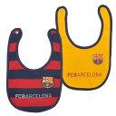 バルセロナ オフィシャル 15-16 よだれかけ(スタイ) 2枚セット(ボーダー/イエロー)【サッカー キッズ ベビー ベビー服 よだれかけ …