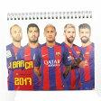 【予約:11月下旬入荷】バルセロナ オフィシャル 2017 卓上 カレンダー【サッカー デスクトップ カレンダー】