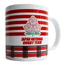ラグビー日本代表 2015 オフィシャル マグカップ【ラグビー グッズ 雑貨】【10P03Dec16】