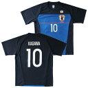 日本代表 16-17 オフィシャル コンフィットTシャツ No.10 香川真司(KAGAWA)【サッカー サポーター グッズ Tシャツ】