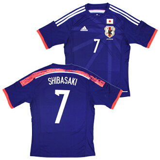 Shibasaki Mt. soccer Japan national team 14-15 Home Replica Jersey short sleeve No.7