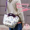 ROOTOTE・ルートート MammyRoo mini マミールー・ミニ