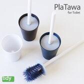 【スマホエントリーでポイント19倍】tidy platawa プラタワ フォートイレ トイレブラシ【トイレ掃除 テラモト】