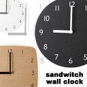 【ポイント10倍】サンドウィッチ ウォールクロック【ペーパークラフト 軽量 掛け時計 シンプル】【10P09Jul16】