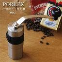 【ポイント10倍】送料無料★PORLEX・ポーレックスセラミックコーヒーミル ミニ
