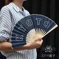 西川庄六商店 BOUDAI シティ・CITY 扇子