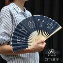 西川庄六商店 BOUDAI シティ・CITY 扇子【夏扇子 大文字屋 海外旅行】