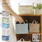 【即納】pilier・ピリエ Square short S【楽ギフ包装】【楽ギフのし】【あす楽対応】【HLSDU】【RCP】