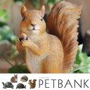 PET BANK・ペットバンク【貯金箱 magnet コインバンク 兎 針鼠 亀 蛙 りす フィギュア 動物 雑貨】