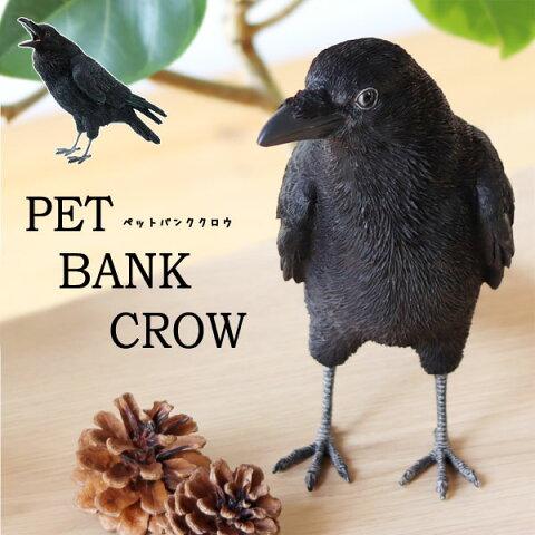 PET BANK OWL・ペット バンク オウル【貯金箱 magnet コインバンク フィギュア 動物 アニマル】