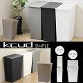 kcud・クード シンプル