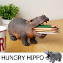 HUNGRY HIPPO・ハングリーヒポ【ペン立て 小物入れ 歯ブラシスタンド オブジェ かば】