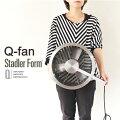 Q-fan キューファン ステンレスサーキュレーター