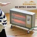 HERMOSA・ハモサ RETRO HEATER レトロヒーター M