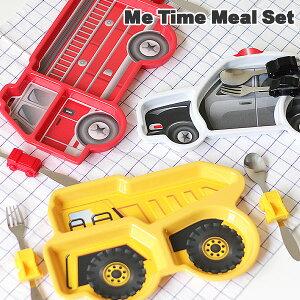【ポイント10倍】Me Time Meal Set ミータイムミールセット【キッズプレート 知育玩具 ランチプレート 入園】