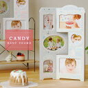CANDY キャンディ ベビーフレーム【KISHIMA キシマ 二つ折り 卓上 壁掛け 出産祝い プレゼント ギフト】