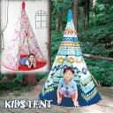 送料無料★スパイス KIDS TENT キッズテント【フラワーテント 簡易テント ティピィ クリスマス 誕生日 プレゼント ギフト】