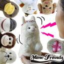 【ポイント10倍】Mime Friends マイムフレンズ【オウム返し ぬいぐるみ ねこ ひつじ さる カエル ゾウ】