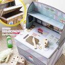 ホッペル・キッズ収納ボックス【収納BOX おもちゃ おもちゃ箱 おままごと キッチン ギフト お祝い】