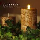 RoomClip商品情報 - LUMINARA ルミナラ バーチピラー3.5×6【キャンドルライト】