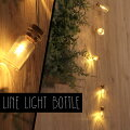 LINE LIGHT BOTTLE・ライン ライト ボトル