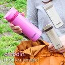 【ポイント10倍】aladdin ELEV ステンレスタンブラー・スリム0.3L【保温 保冷 アラジン ステンレス 魔法瓶 タンブラー 水筒】