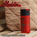 【ポイント10倍】aladdin アラジン レッドチェックタンブラー 260ml【保温 保冷 水筒】