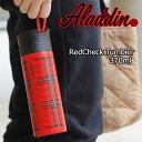 【ポイント10倍】aladdin アラジン レッドチェックタンブラー 370ml【保温 保冷 水筒】